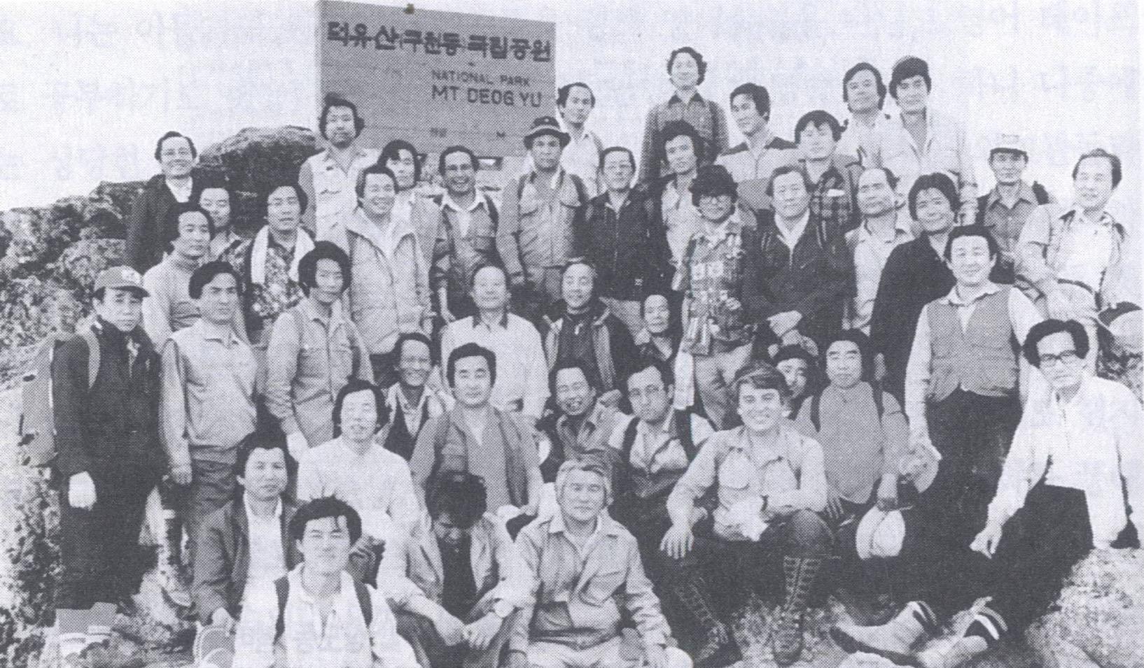 민주산악회40_22.jpg