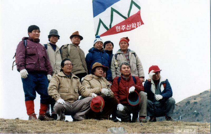 민주산악회40_39.jpg